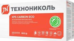Изоляционные материалы - Пенополистирол Технониколь Carbon Eco, 20*600*1200, 0