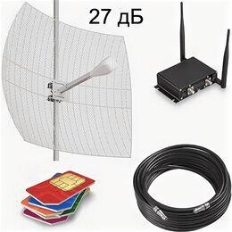 Антенны и усилители сигнала - Комплект усиления 3G/4G интернета 27 дБ, 0