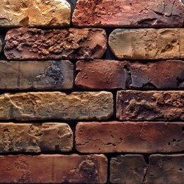 Облицовочный камень - Кирпич Амеро, 0