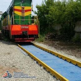 Производственно-техническое оборудование - Железнодорожные весы ВТВ-С для повагонного взвешивания в статике 100 тонн, 0