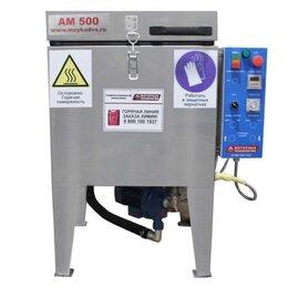 Ванна для мойки деталей - Автоматическая мойка деталей и запчастей АМ500 ЭКО, 0