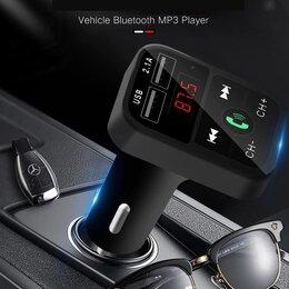Наушники и Bluetooth-гарнитуры - Автомобильный Bluetooth FM-передатчик, 0