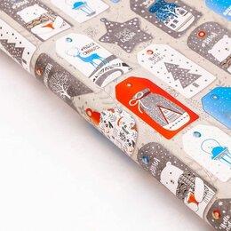 Бумага и пленка - Упаковочная бумага Новогодние бирки, 70*100см, 0