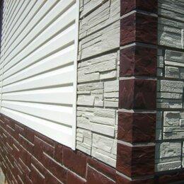 Фасадные панели - Фасадные панели. Сайдинг. Продажа. Доставка. Установка. БАЗА41КМ, 0