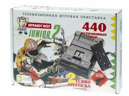 Игровые приставки - Игровая приставка Dendy Junior 2 Classic…, 0