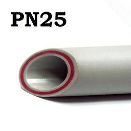 Водопроводные трубы и фитинги - Полипропиленовая труба PPRC PN25 D20 КРОСС для холодной и горячей воды, 0