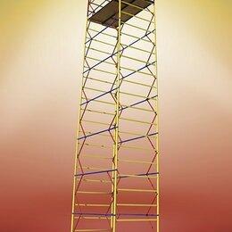Вышки и строительные леса - Вышка-тура ВСП 250 - 1,2х2,0 высота 10,0м, 0