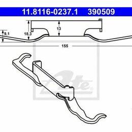 Защелки и завертки - m14398 Защелка пружинная 7D0615295A VW, 0