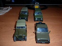 Модели - Модели автомобилей 1:43 - Газ, УАЗ, Ваз, Ford, 0