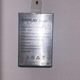 Аккумуляторы - Explay SL240 850mAh, 0
