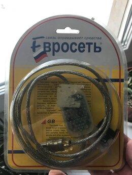 Зарядные устройства и адаптеры - Кабель USB ERI Ericsson T39/t65/t68 , 0