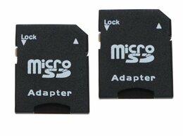 Карты памяти - Цена за 2шт. Новый адаптер для карт памяти Micro…, 0