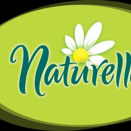 Прокладки и тампоны - NATURELLA.  NIGHT.  CLASSIC 7/6 штук   , 0