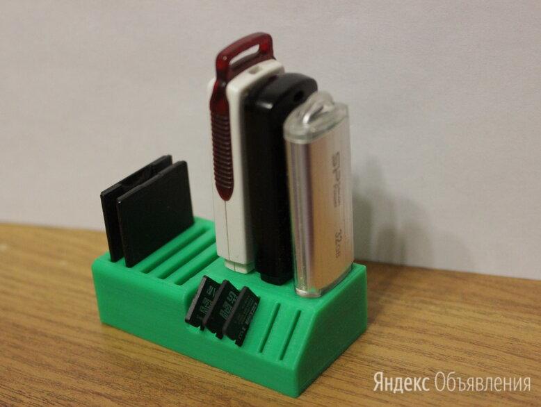 Органайзер для флешек USB и SD карт по цене 100₽ - Кронштейны, держатели и подставки, фото 0