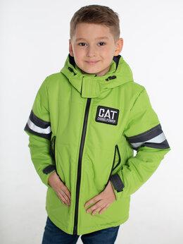 Куртки и пуховики - Куртка для мальчика , 0