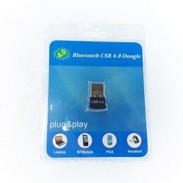 Оборудование Wi-Fi и Bluetooth - Блютус адаптер, 0