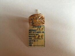 Кольца и перстни - Кольцо золото 585 пробы филигрань (ажурное)…, 0