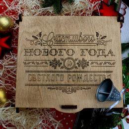 Подарочные наборы - Деревянные подарочные коробки, 0
