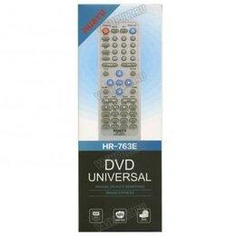 Спутниковое телевидение - Пульт универсальный HR-763E для DVD плееров 5000…, 0