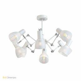 Люстры и потолочные светильники - Люстра на штанге Freya Avery FR5080PL-08W, 0