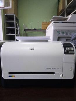 Принтеры и МФУ - Принтер цветной HP Color LaserJet Pro CP1525nw, 0