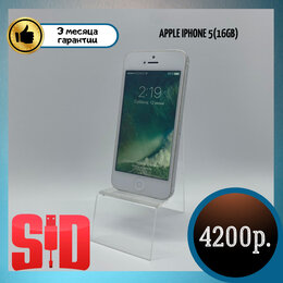 Мобильные телефоны - Apple Iphone 5(16GB), 0
