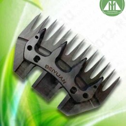 Груминг и уход - Комплект Ножей для машинки для стрижки овец и коз «Beiyuan», 0