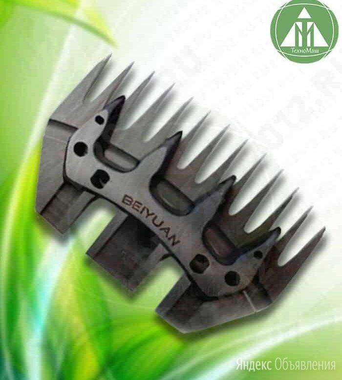Комплект Ножей для машинки для стрижки овец и коз «Beiyuan» по цене 1880₽ - Груминг и уход, фото 0