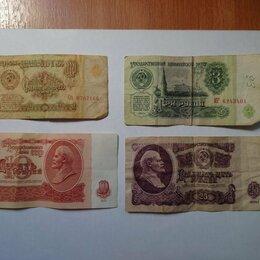 Банкноты - Деньги советского периода, 0
