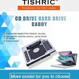 Прочие комплектующие - Адаптер переходник Optibay HDD/SSD-DVD 9,5 12,7 мм, 0