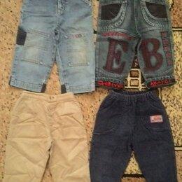Брюки - Комплект брюк для мальчика 80 см., 0