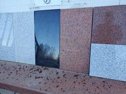 Облицовочный камень - Гранитная плитка , 0