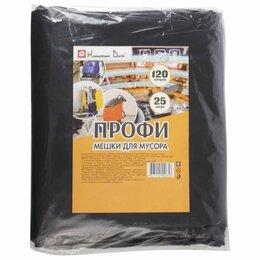 Мешки для мусора - Мешки для мусора 120 л, черные, в пачке 25 шт.,…, 0