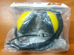 Металлоискатели - Водонепроницаемые наушники для Minelab CTX 3030, 0