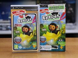 Игровые приставки - Комплект EyePet (игра + камера) - PSP Б.У (Обмен), 0