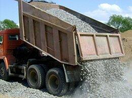 Строительные смеси и сыпучие материалы - Песок--ГПС--Галька--Щебень--Отсев--Мура--Бутовый…, 0