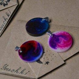 Кулоны и подвески - Кулончики-планеты из эпоксидной смолы , 0