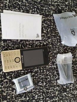 Мобильные телефоны - Micromax X803, 0