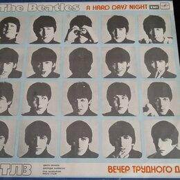 Виниловые пластинки - Грампластинки группы Beatles СССР, 0