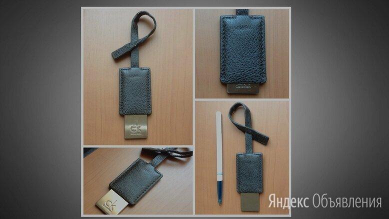 Calvin Кlein брелок по цене 1500₽ - Брелоки и ключницы, фото 0