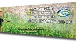 Электрические и бензиновые опрыскиватели - Опрыскиватель растений электрический ЭКО-Туман…, 0