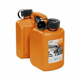 Канистры - Оранжевая комбинированная канистра STIHL…, 0