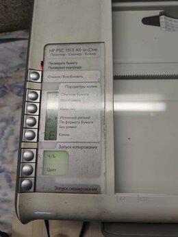 Принтеры и МФУ - Принтер HP psc 1513 all-in-one, 0