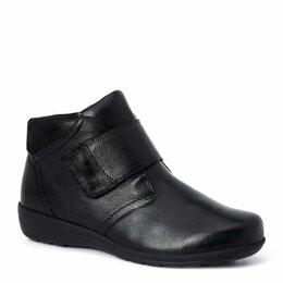 Ботинки - Ботинки женские Caprice Германия новые, 0
