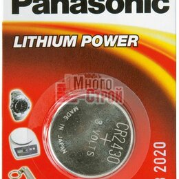 Батарейки - Батарейка Panasonic Power Cells CR2430 В1, 0
