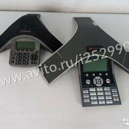 VoIP-оборудование - Конференц-телефон SoundStation IP7000,IP5000, 0