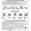 Матрас Стандарт ЭКО ППУ h16 см по цене 8490₽ - Матрасы и наматрасники, фото 3