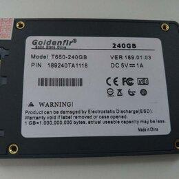 Внутренние жесткие диски - Продам SSD Goldenfir 240 Гб, 0