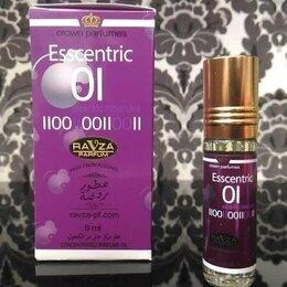 Парфюмерия - Масляные духи Ravza Parfum Molecules Escentric 01, 0