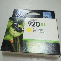 Картриджи - Картридж HP 920XL, 0